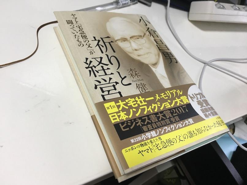 f:id:kosuke-komiya:20180709073131j:plain