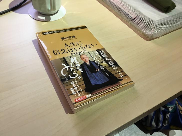 f:id:kosuke-komiya:20180802101548j:plain