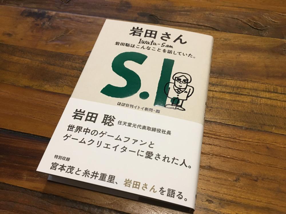 f:id:kosuke-komiya:20190725171229j:plain
