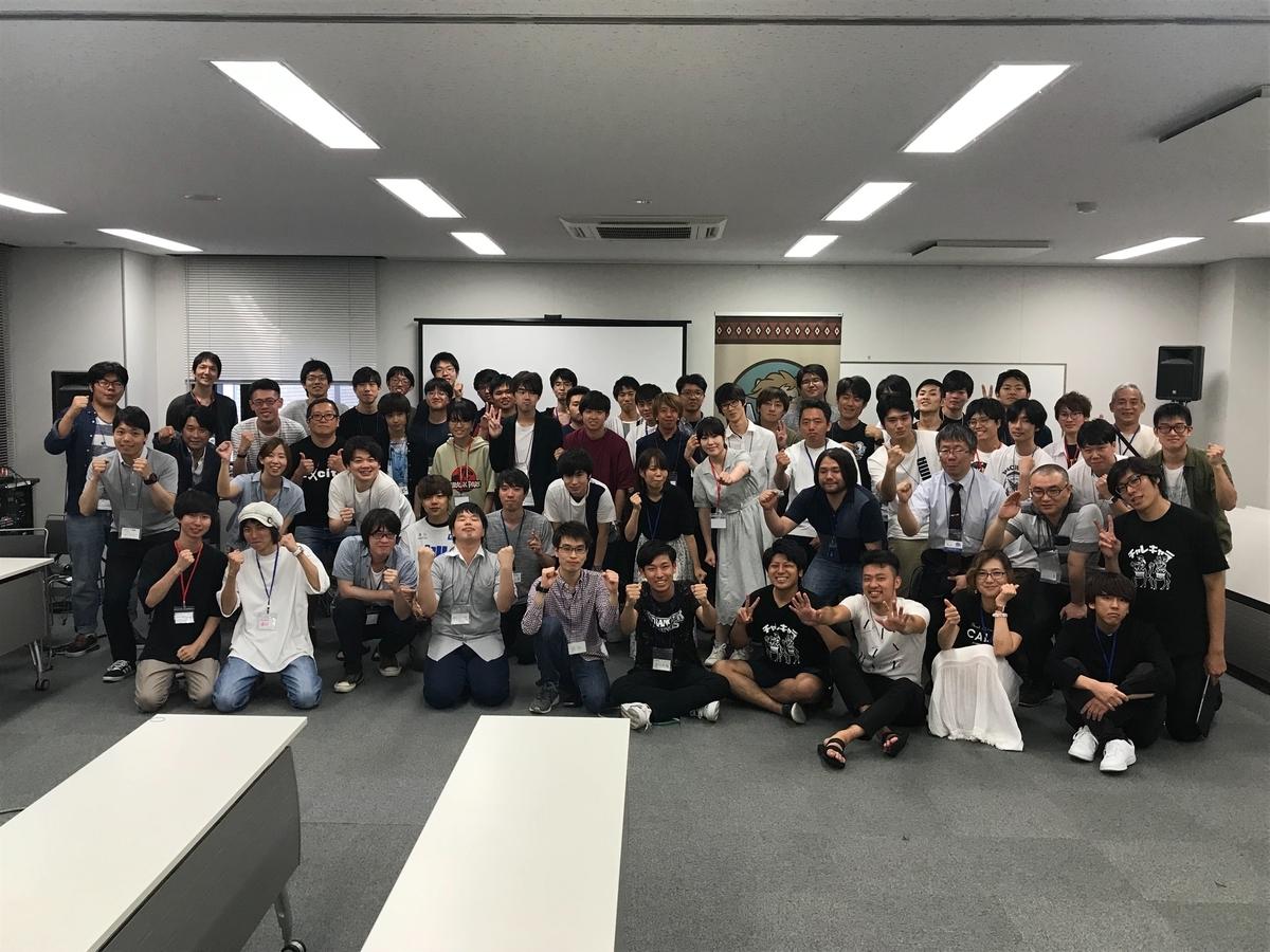 f:id:kosuke-komiya:20190806001922j:plain