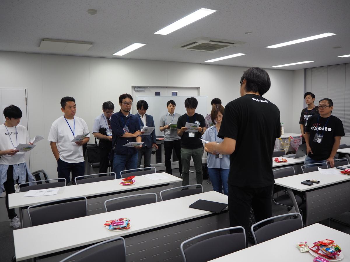 f:id:kosuke-komiya:20190806002428j:plain