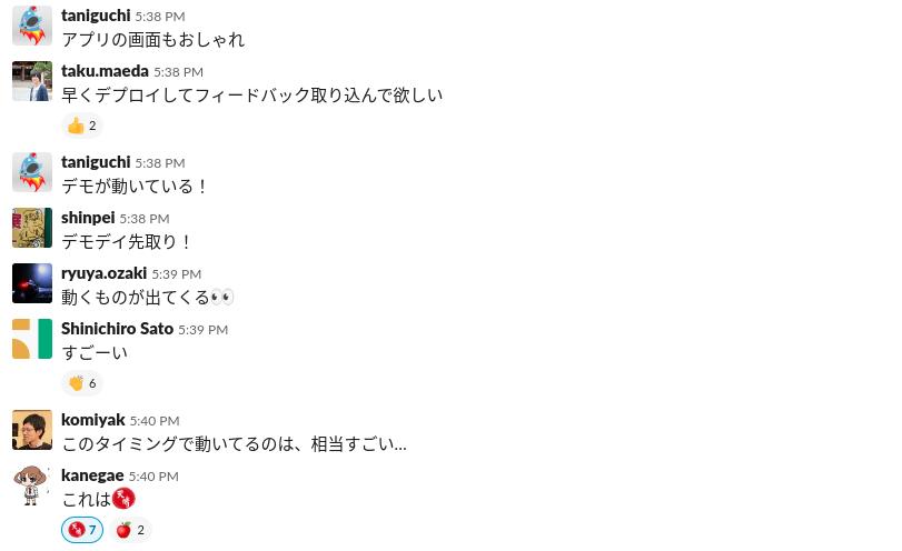 f:id:kosuke-komiya:20190908145136p:plain