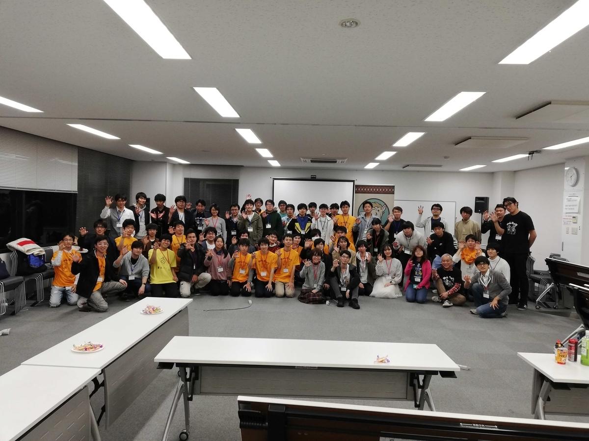 f:id:kosuke-komiya:20191111233233j:plain