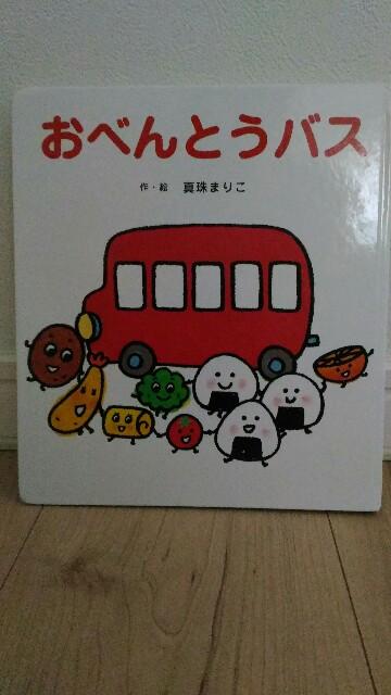 f:id:kosuke0617:20160910164437j:image