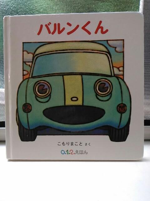 f:id:kosuke0617:20160911161127j:image