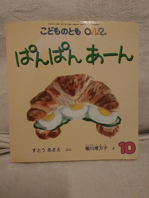 f:id:kosuke0617:20160911173746j:image