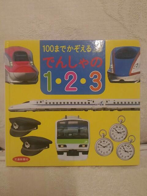 f:id:kosuke0617:20160913213815j:image