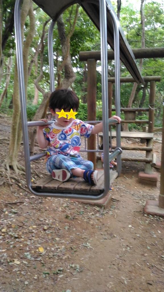 f:id:kosuke0617:20160915214348j:plain