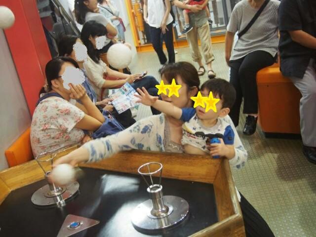 f:id:kosuke0617:20160921072610j:image