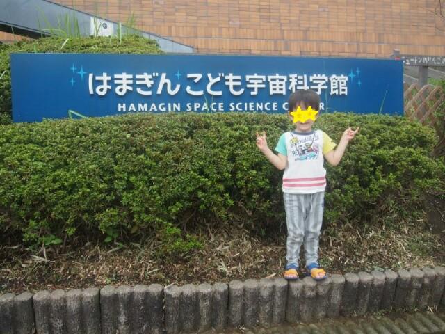 f:id:kosuke0617:20160921075916j:image