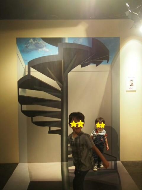 f:id:kosuke0617:20160922153843j:image