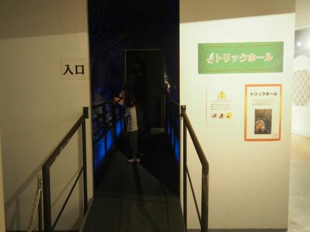 f:id:kosuke0617:20160922160351j:image