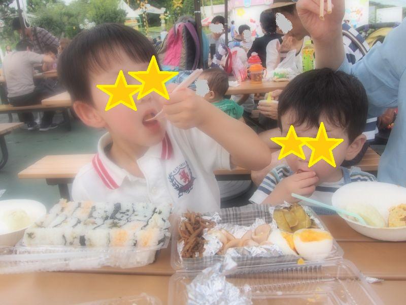 f:id:kosuke0617:20160926214622j:plain