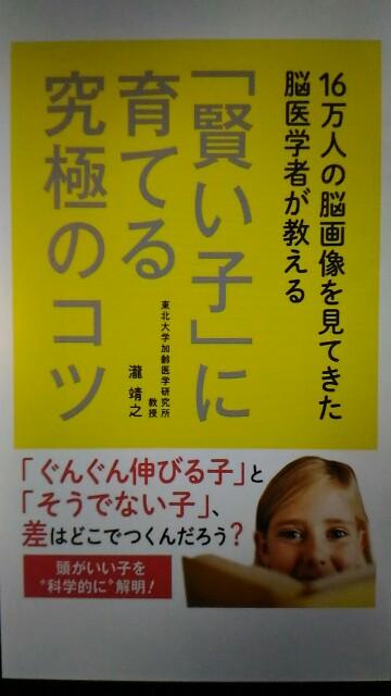 f:id:kosuke0617:20161001174140j:image
