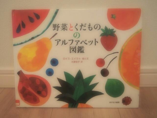 f:id:kosuke0617:20161010072900j:image