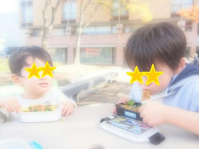 f:id:kosuke0617:20161114065119j:image