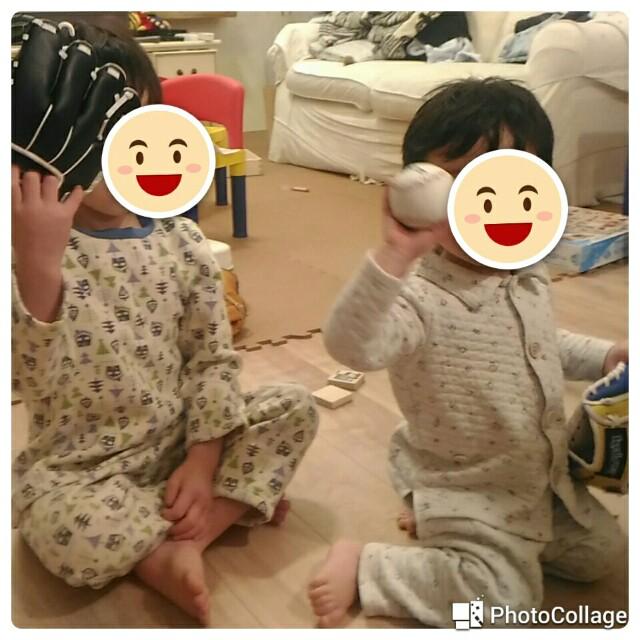 f:id:kosuke0617:20170221215731j:image