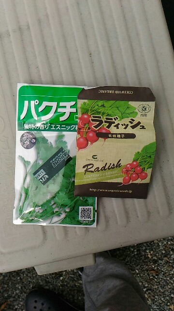 f:id:kosuke0617:20170402094259j:image