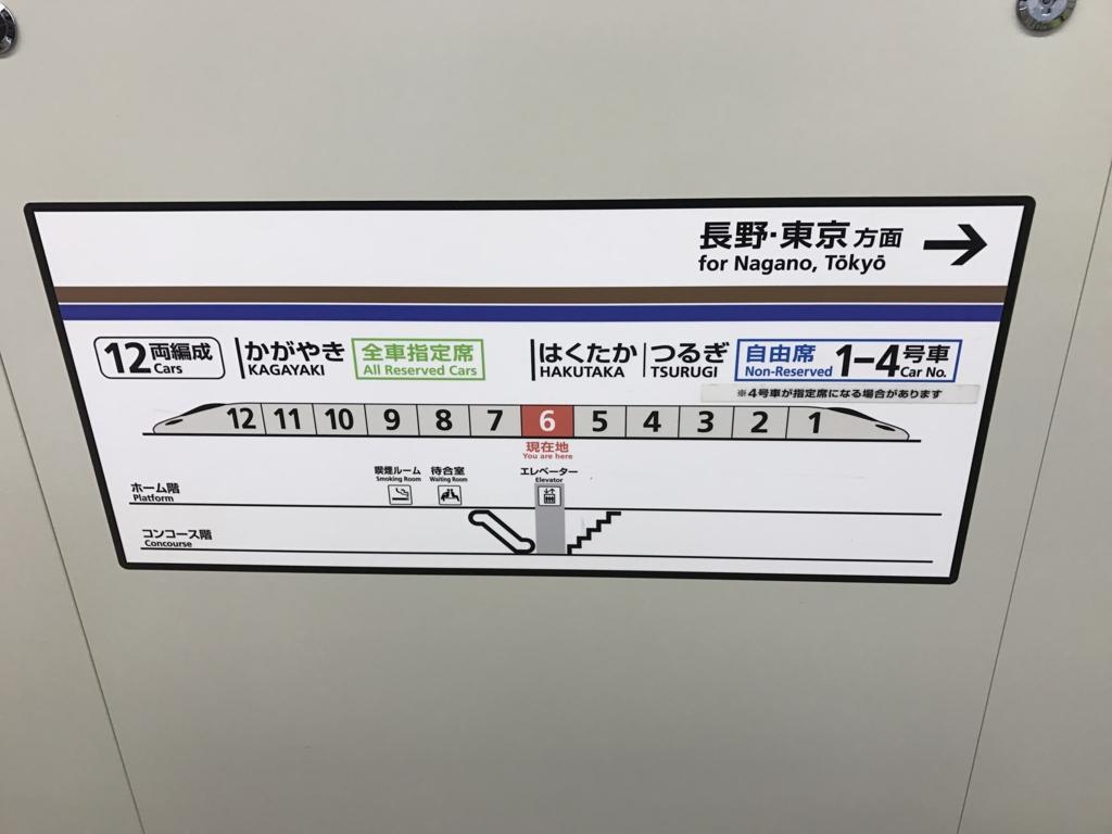 f:id:kosuke0620:20161104001011j:plain