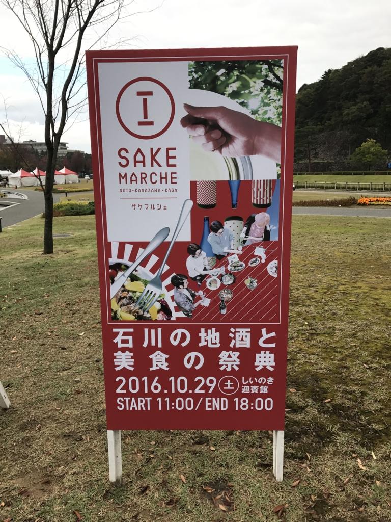 f:id:kosuke0620:20161104001705j:plain