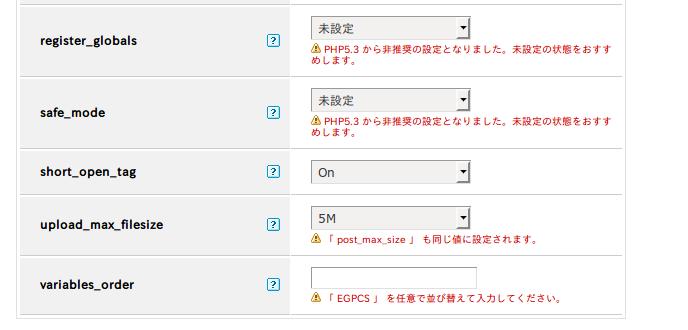f:id:kosuke128:20180110154049p:plain