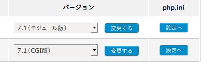 f:id:kosuke128:20180110154119p:plain