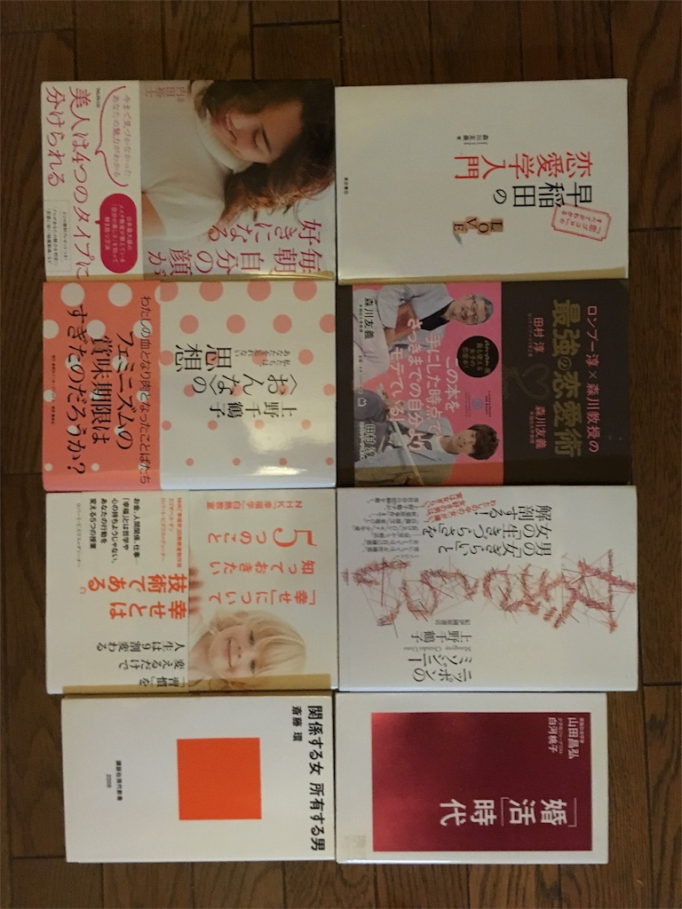 f:id:kosuke19880801:20161229183834j:image