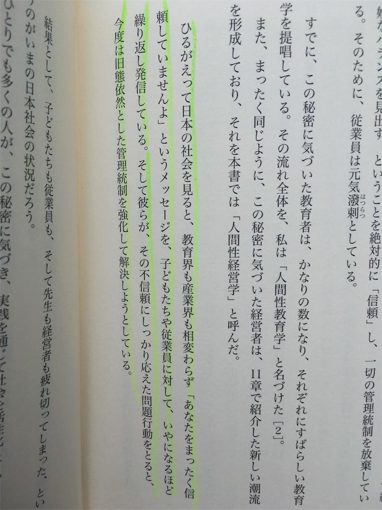 f:id:kosuke19880801:20171129085043j:image