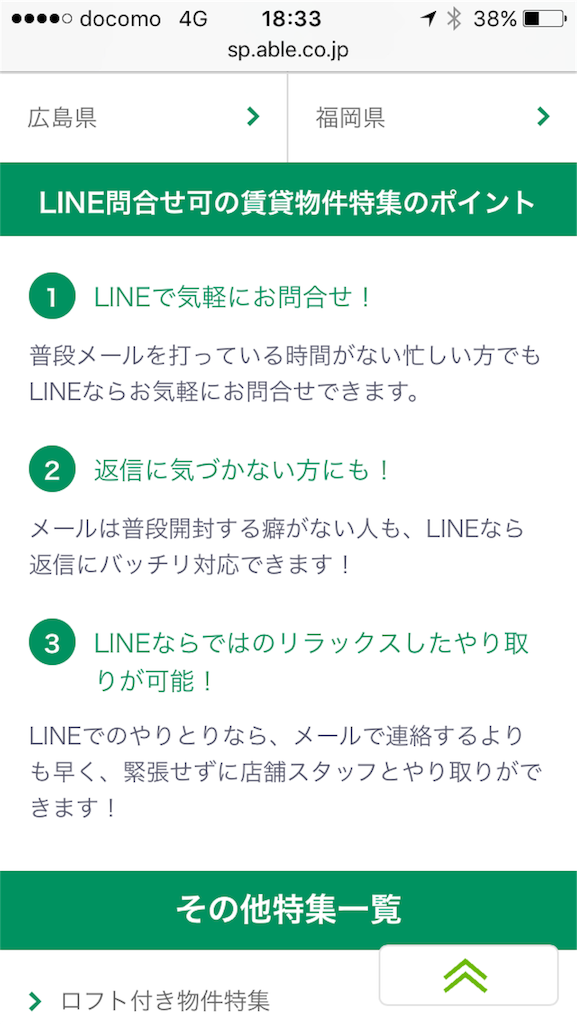 f:id:kosuke19880801:20171215183353p:image