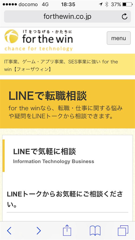 f:id:kosuke19880801:20171215183616p:image