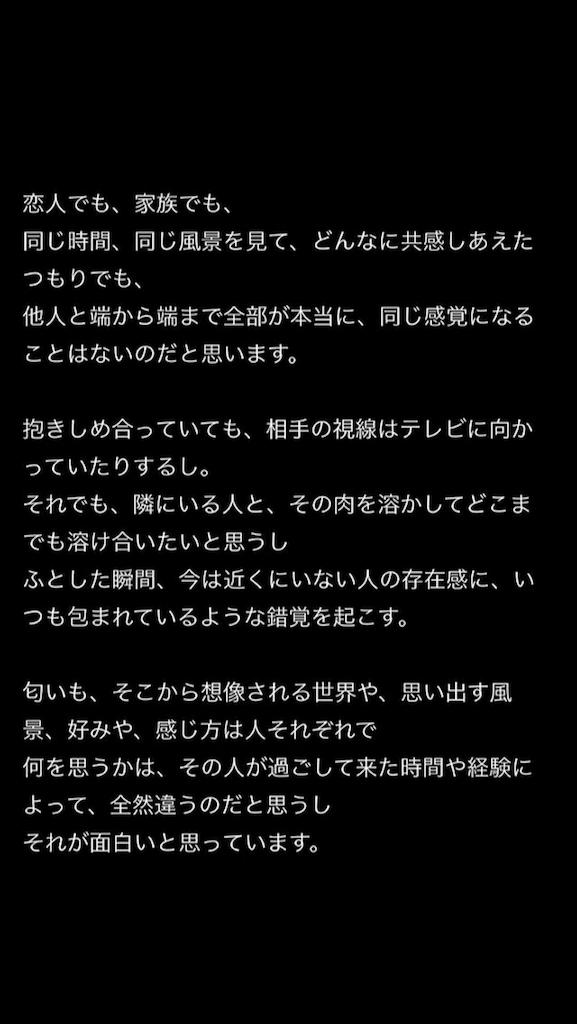f:id:kosuke19880801:20180123234147p:image