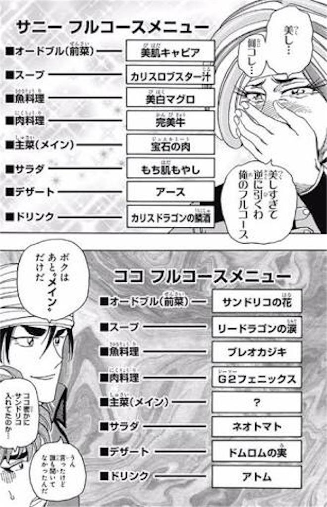f:id:kosuke19880801:20180208011148j:image
