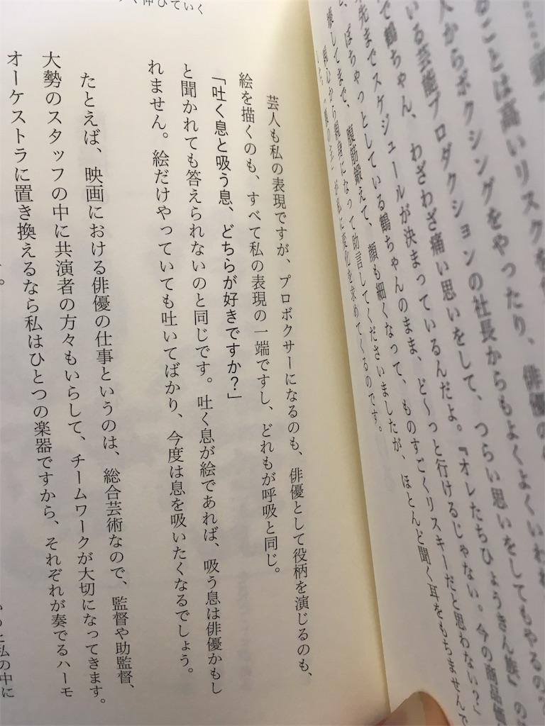 f:id:kosuke19880801:20180209161755j:image