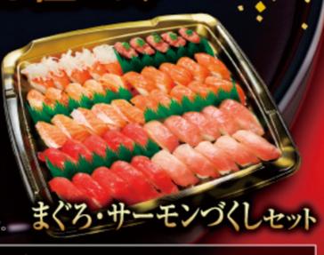 f:id:kosuke19880801:20180211172613p:plain
