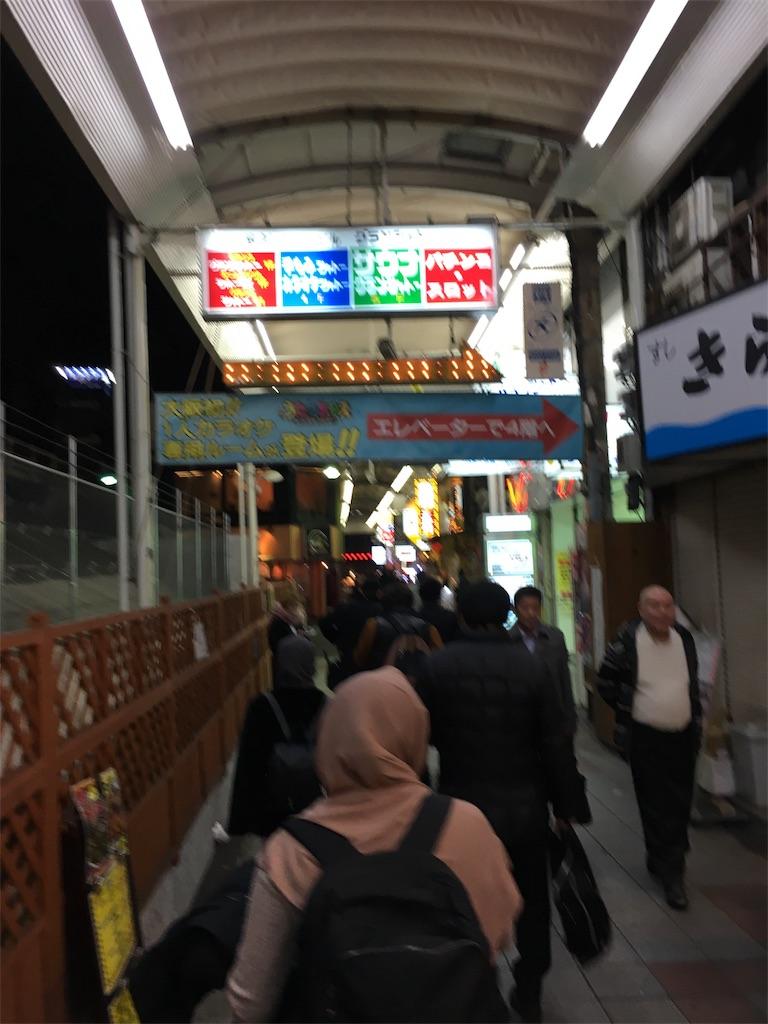 f:id:kosuke19880801:20190118222014j:image