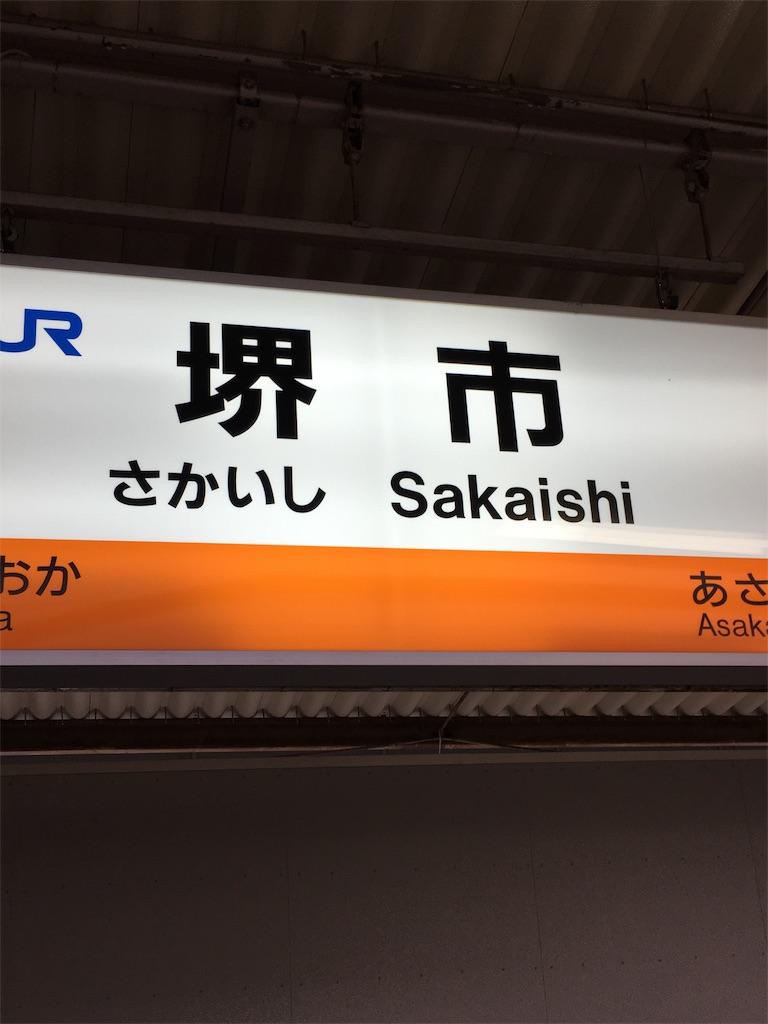 f:id:kosuke19880801:20190131093534j:image