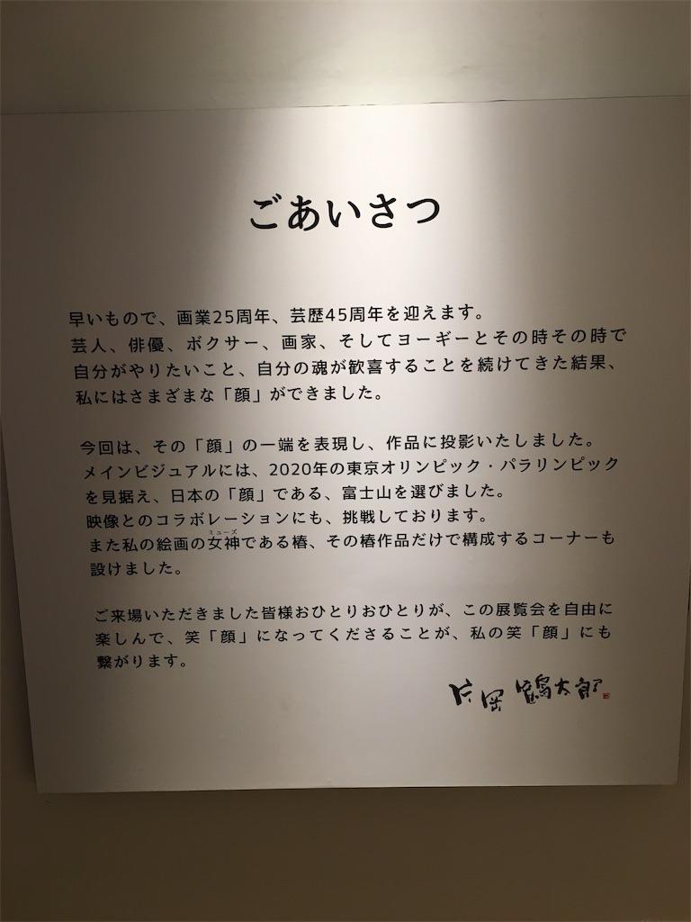 f:id:kosuke19880801:20190216114325j:image