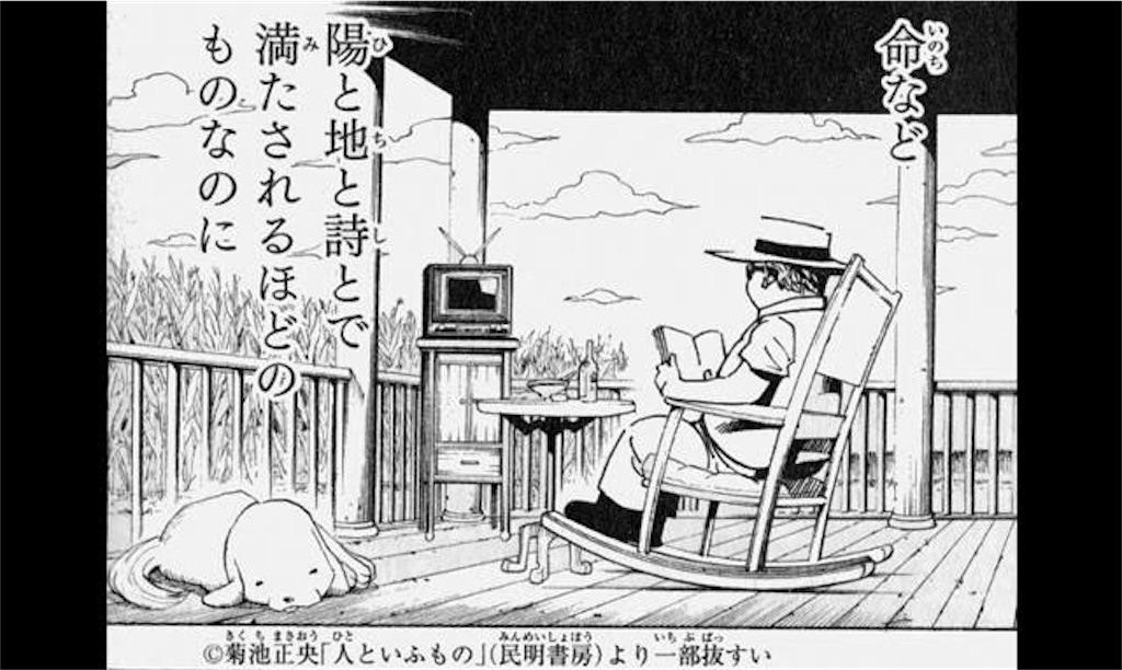 f:id:kosuke19880801:20190716212514j:image