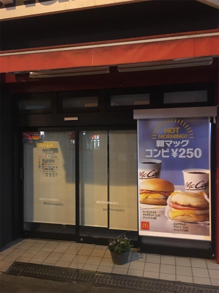f:id:kosuke19880801:20190822032417j:image