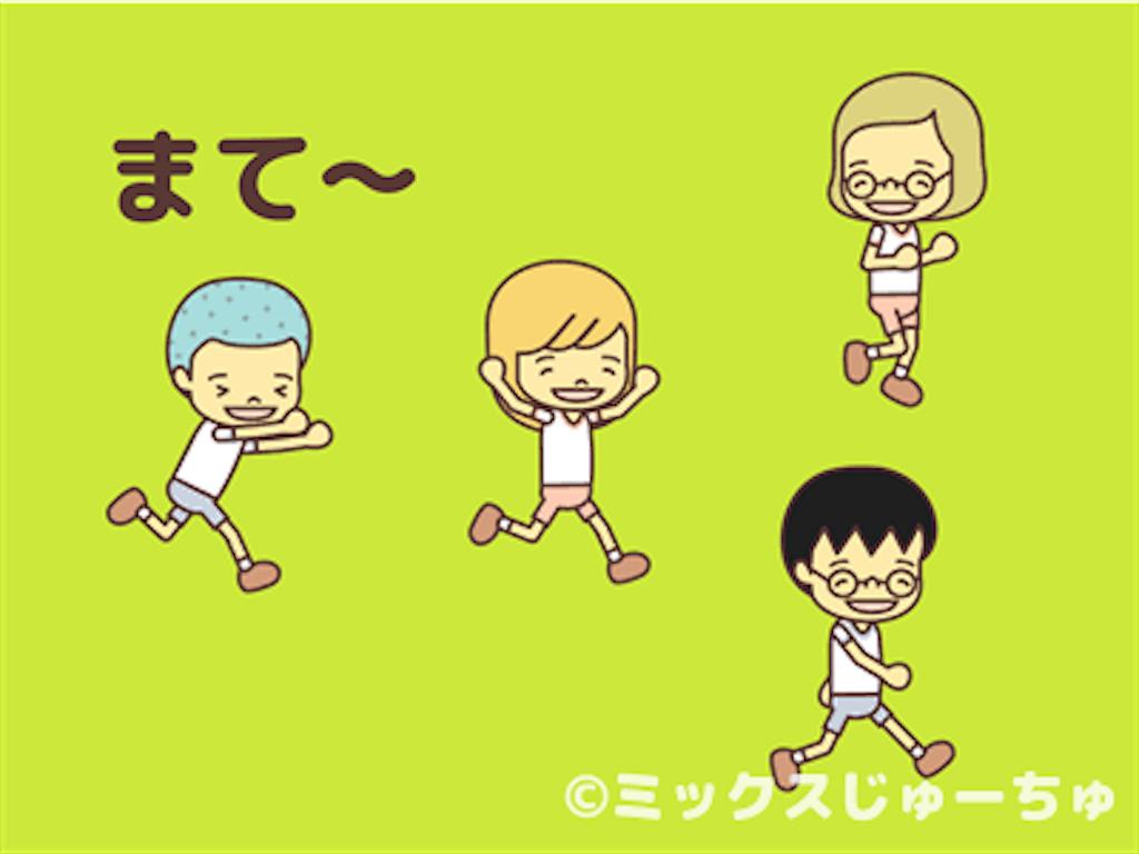 f:id:kosuke19880801:20190903003317p:image