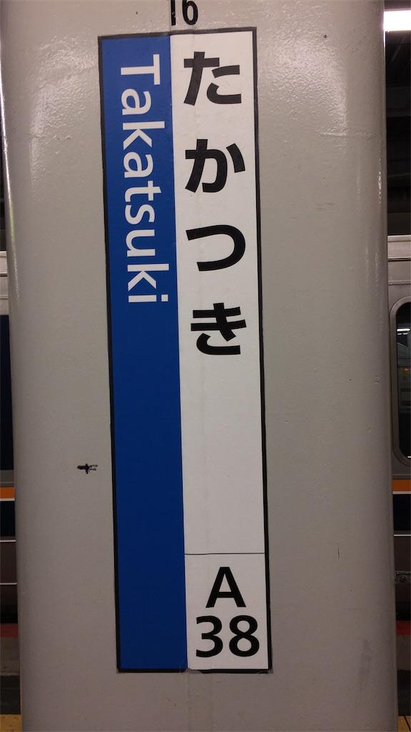 f:id:kosuke19880801:20191012230554j:image