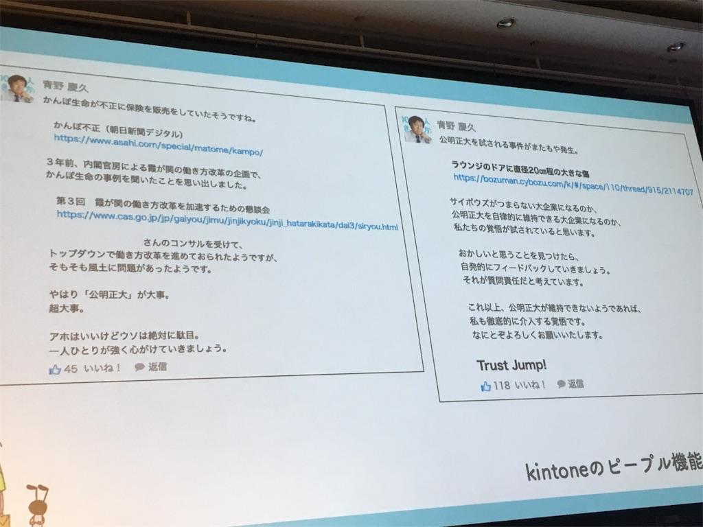 f:id:kosuke19880801:20191206145056j:image