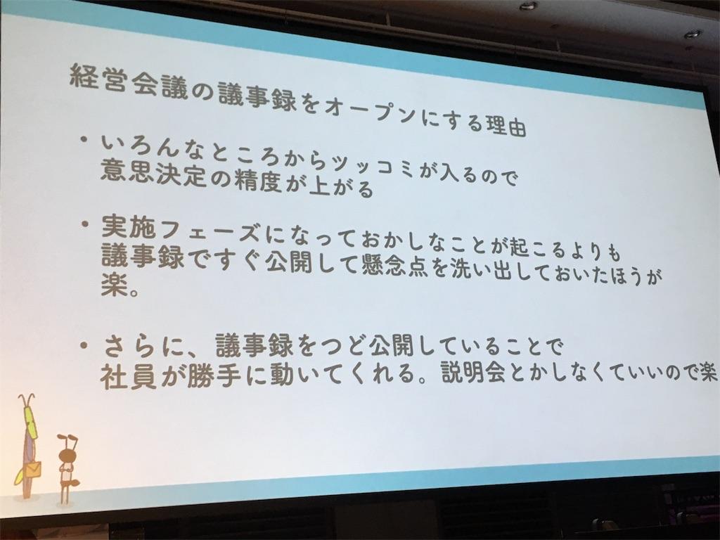 f:id:kosuke19880801:20191206145826j:image