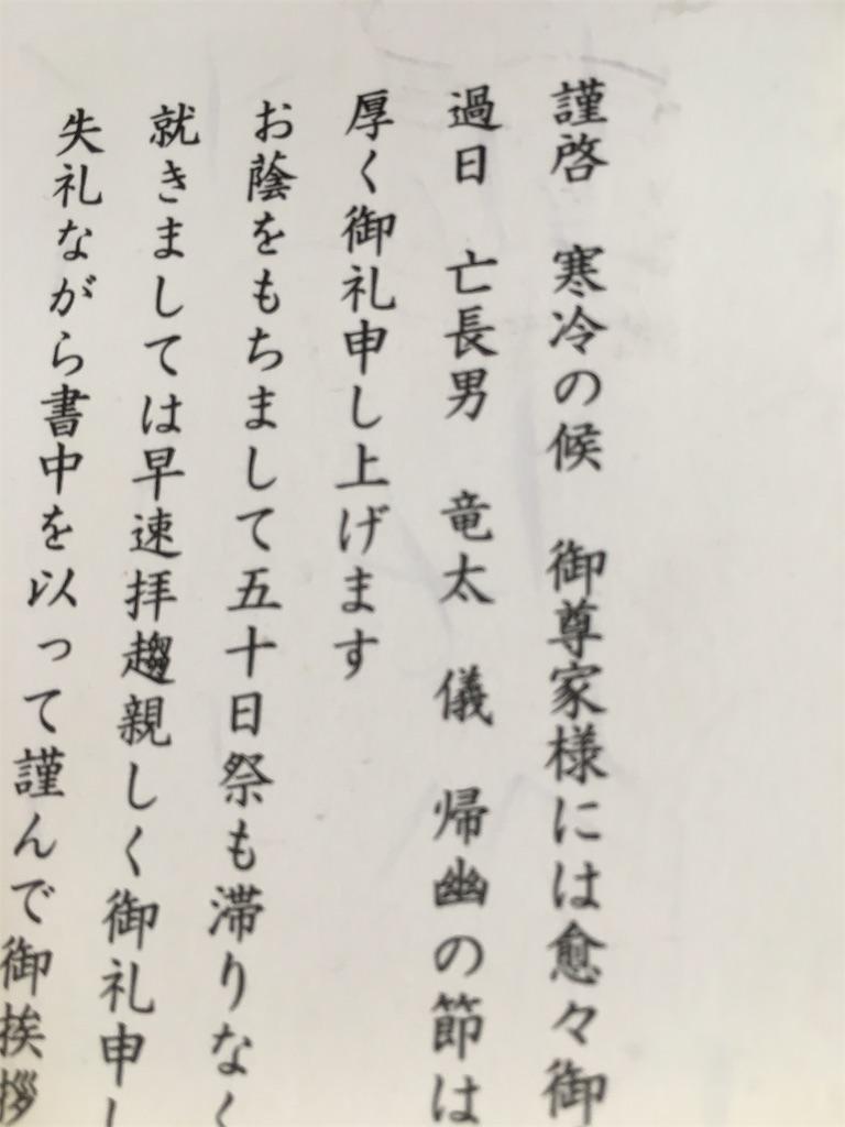 f:id:kosuke19880801:20200504173310j:image