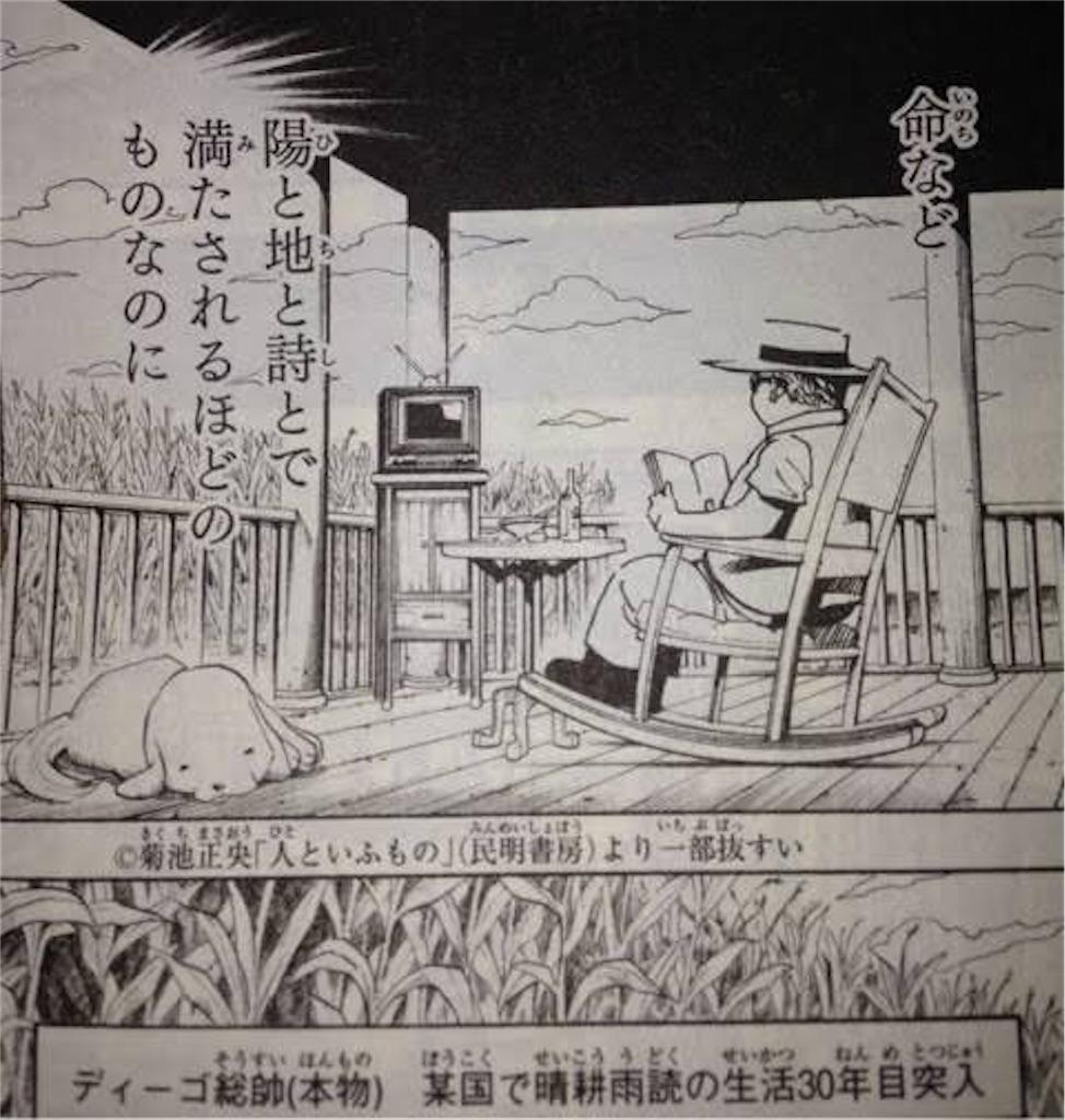 f:id:kosuke19880801:20200720231450j:image