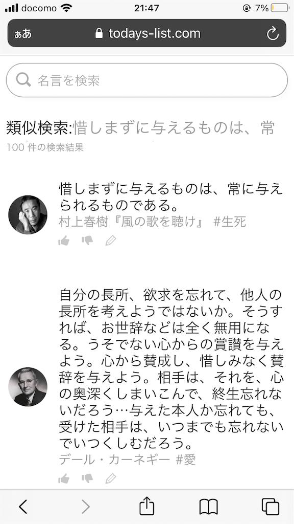 f:id:kosuke19880801:20210406214821p:image