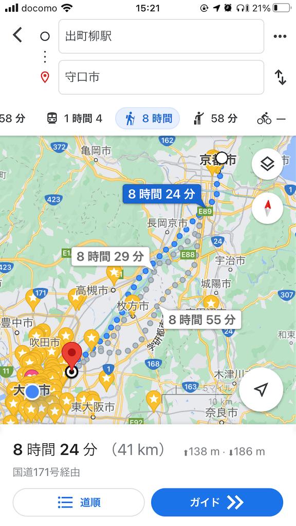 f:id:kosuke19880801:20210804152228p:image