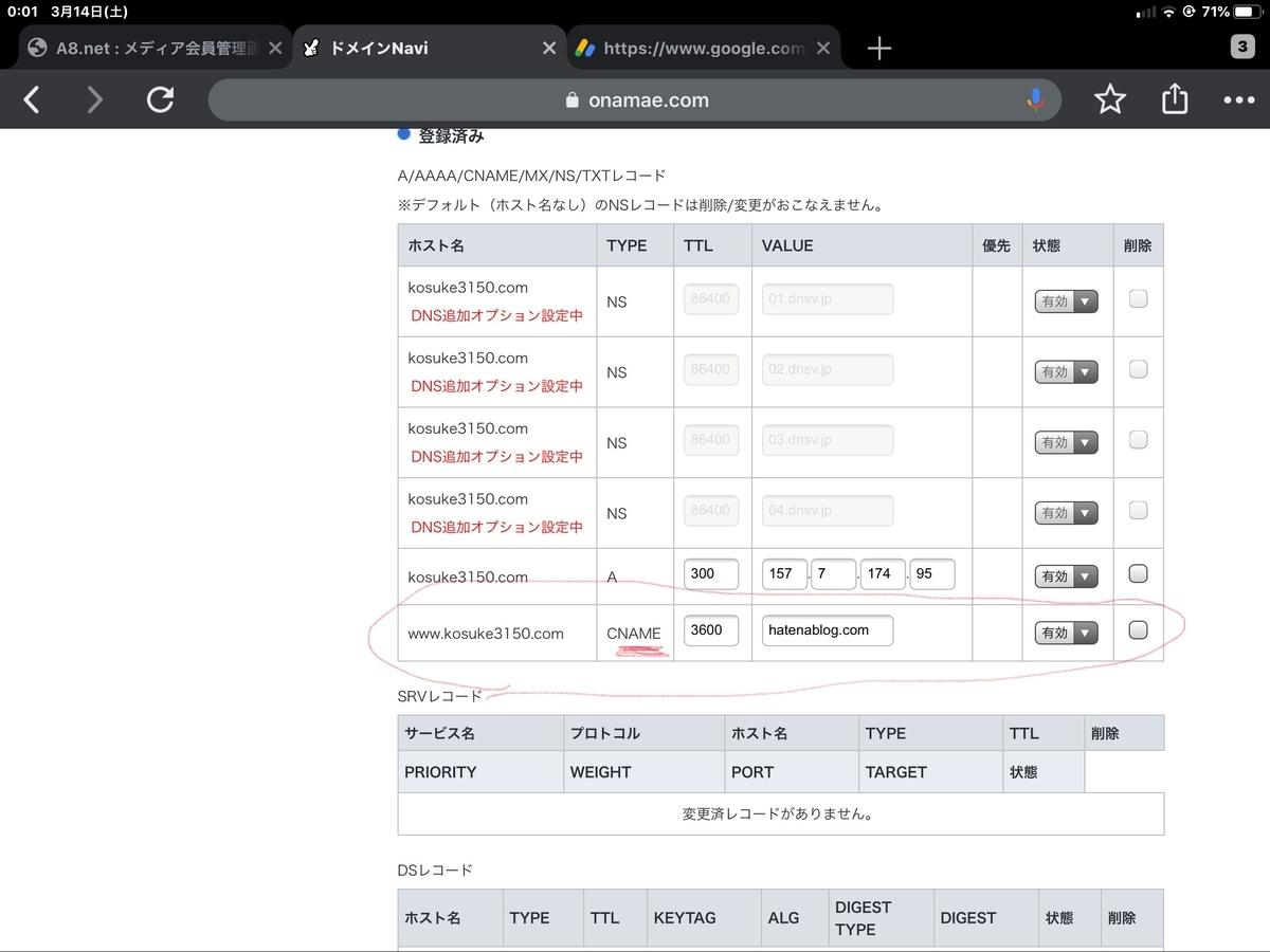 f:id:kosuke415:20200314000151j:plain