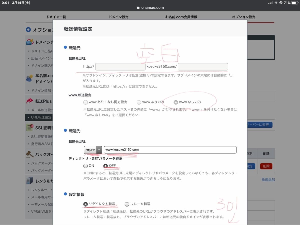 f:id:kosuke415:20200314000220j:plain