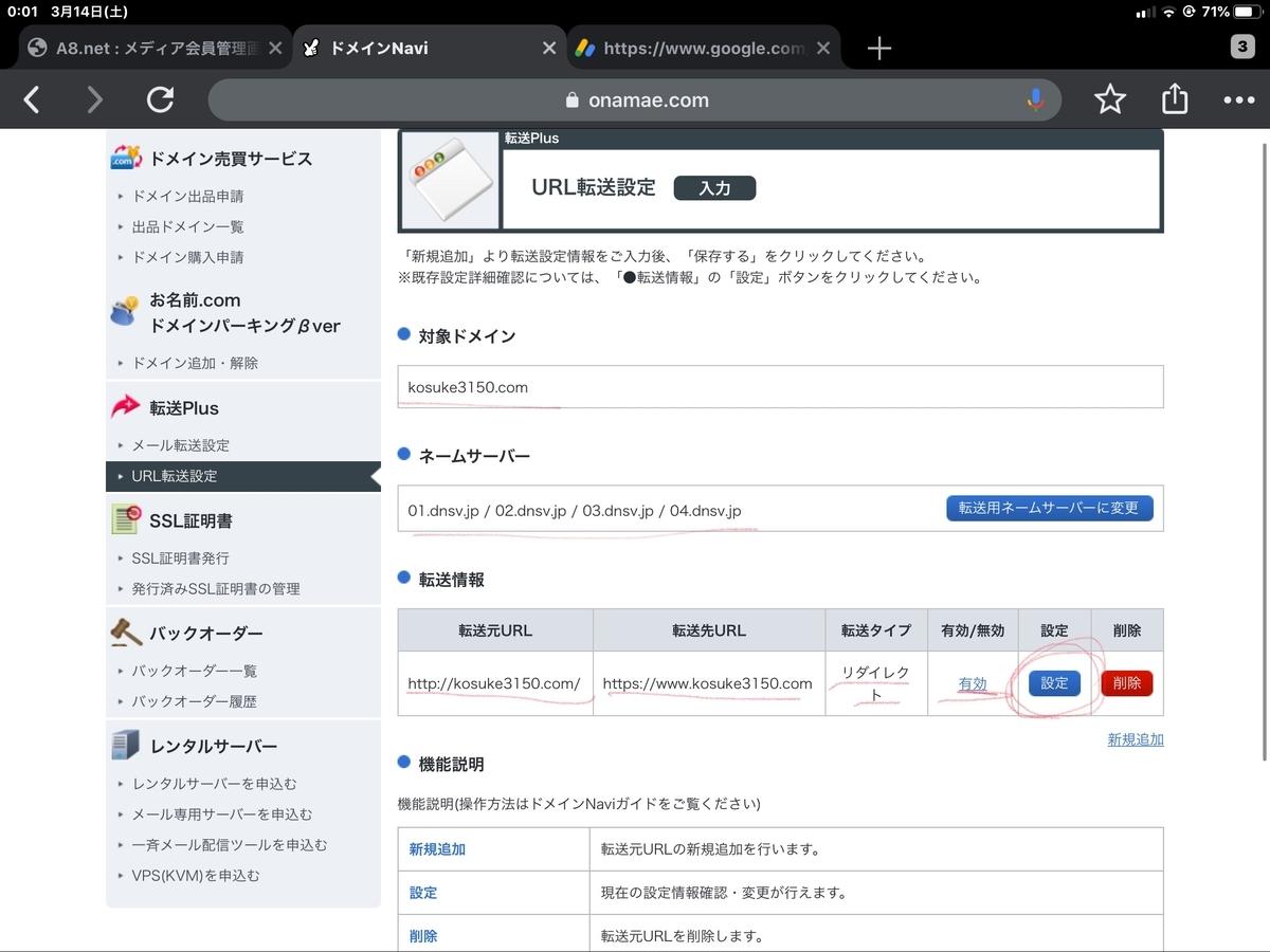 f:id:kosuke415:20200314000228j:plain